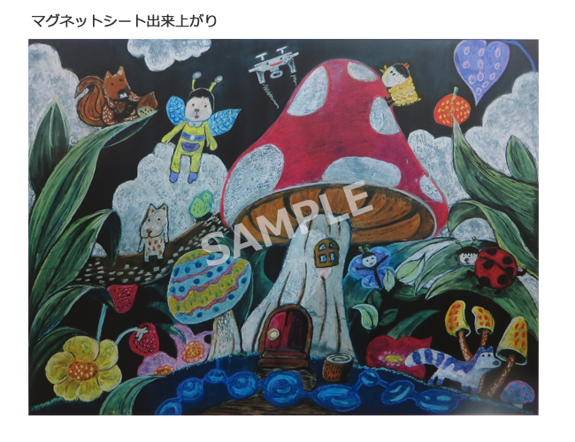 黒板アート-マグネットシート製品