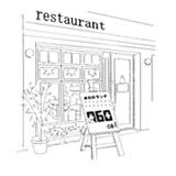 飲食店店頭表示など使用例